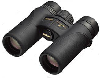 Nikon Monarch7 8x30