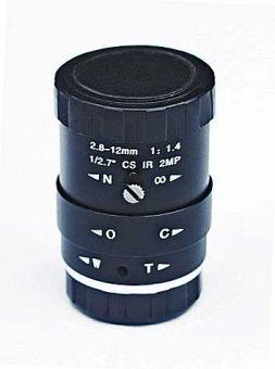 ZWO CS Lens