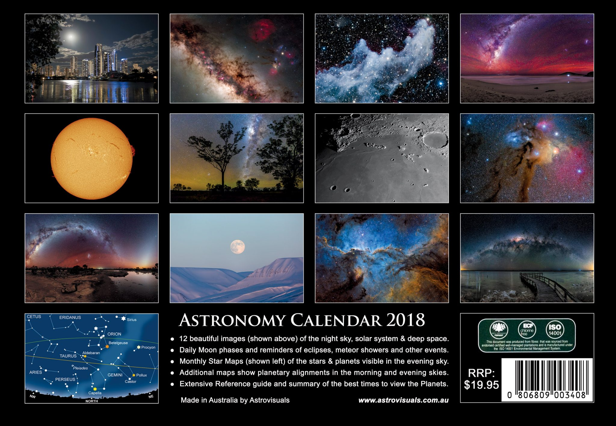 2017 astronomy event table - photo #5