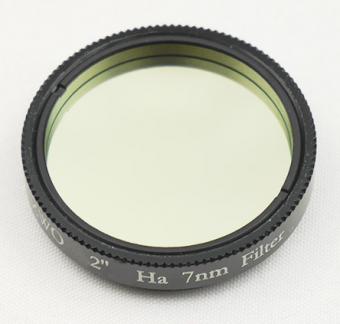 ZWO Ha 7nm Filter